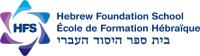 Emplois chez École de Formation Hébraïque (Hebrew Foundation School – HFS)